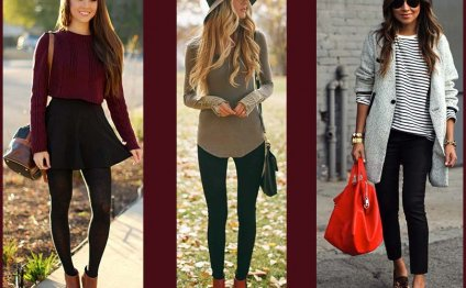 Autumn Fashion Trends 2015