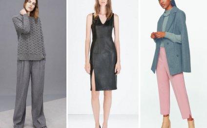 Autumn/winter 2014 fashion: