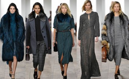 Autumn Winter Fashion Trends
