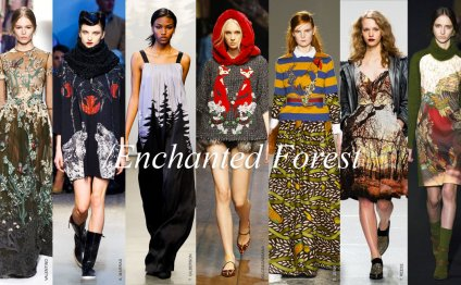 Fashion Trends Fall Winter
