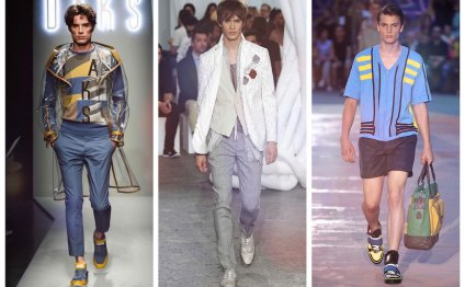 High Fashion Trends 2015