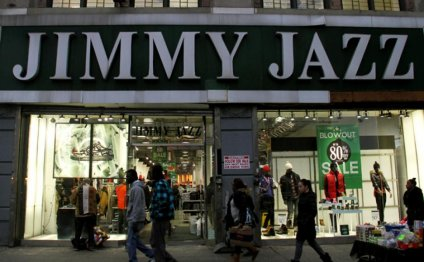 Jimmy Jazz is located at 125th