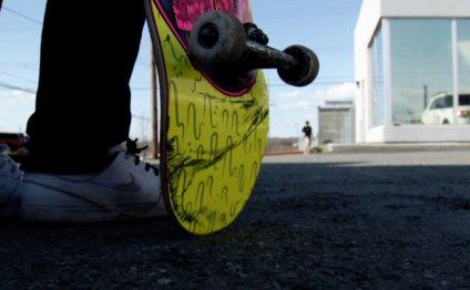 Kick, push: Alaskan streetwear