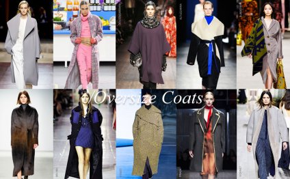 London Fashion Trends Winter