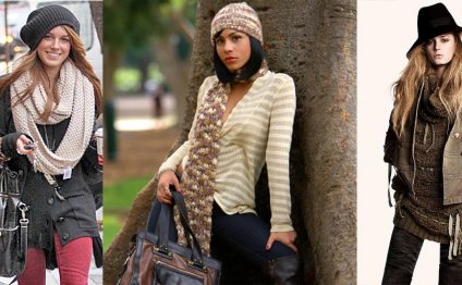 New Winter Fashion Trends With