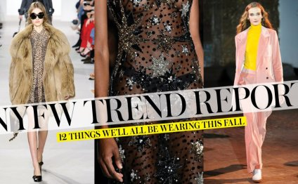 Nyfw trends report primary The