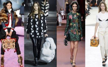 Top 10 bag trends Fall/Winter