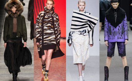 Top 14 Trends of Fall 2014