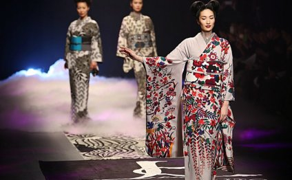 Kimono – Between Tradition and