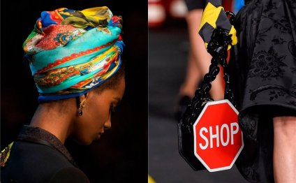 Fashion Accessories trends