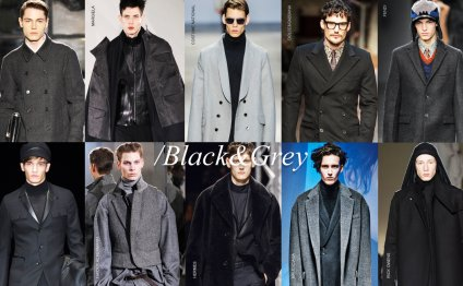 Winter 2014-2015 Fashion trends