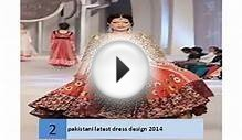 Latest Frocks Fashion Trends Designs 2014 in Pakistan